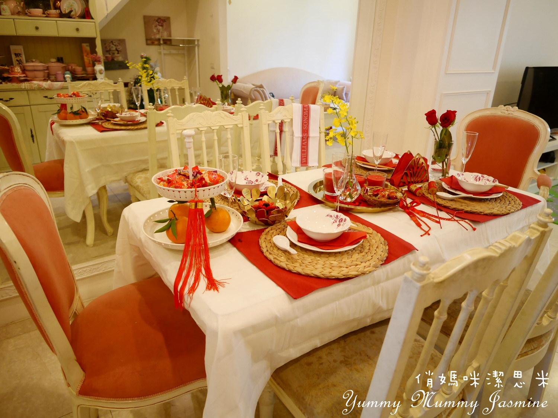 [和媽咪逛街去。IKEA]除舊佈新玩收納?年節餐桌玩佈置。媽媽們快動起來吧!!!