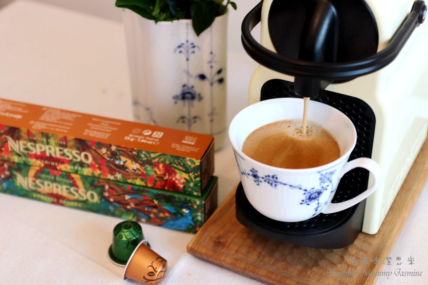 [49號咖啡館]Nespresso-咖啡尋根之旅❤不只是咖啡也喝一杯悸動與心動☕絕品限量濃醇咖啡膠囊!
