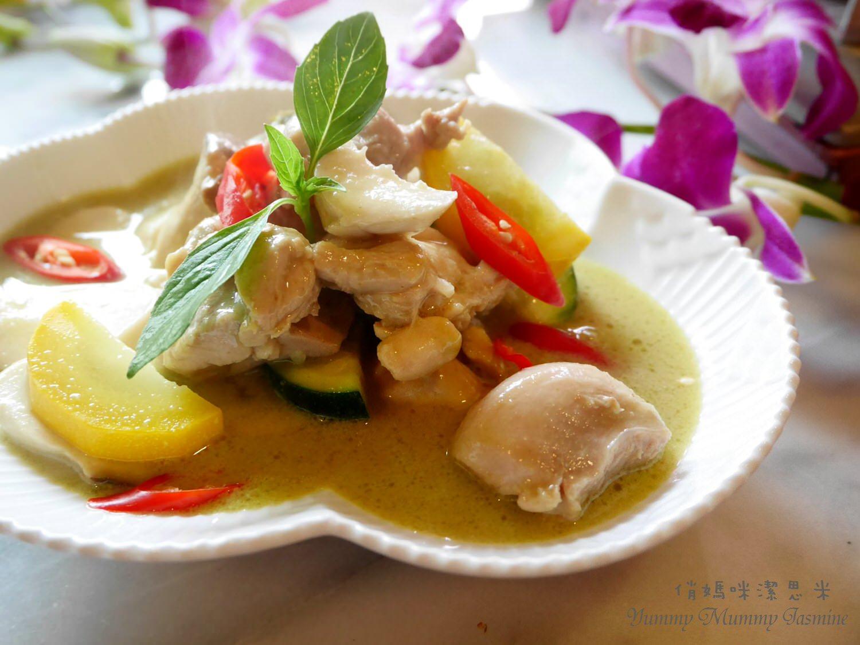 [泰式料理。泰式綠咖哩] 從綠咖哩醬食材說起?還有泰國料理老師教我的料理順序~