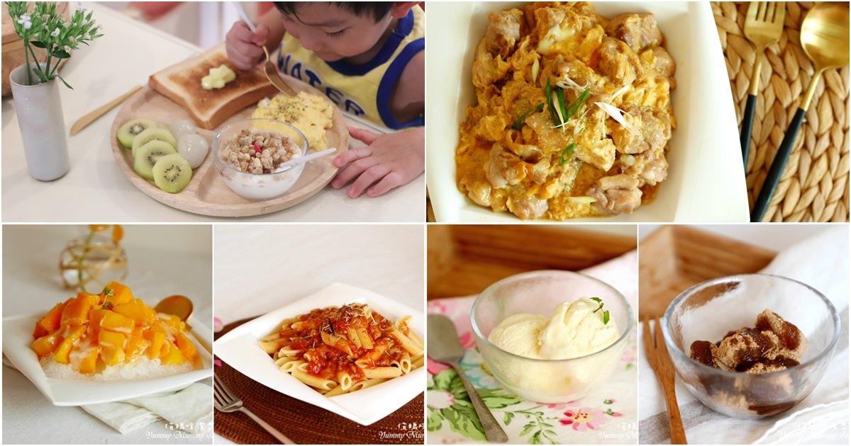 ❤餐廚小物✖美味食物❤各種運用呈現。小小心得分享。也一起到Nitori宜得利家居逛逛挖寶吧!