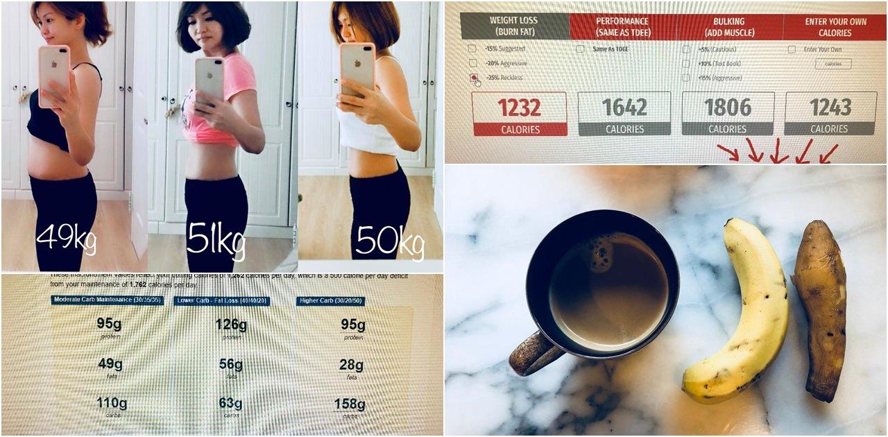 媽媽的TDEE📌每日總消耗熱量📌減重減脂飲食控制法!不負責分享~