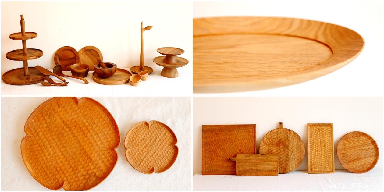 【日常好物】日日品嘗美好。因為愛上木食器。我與我的木器皿收藏!
