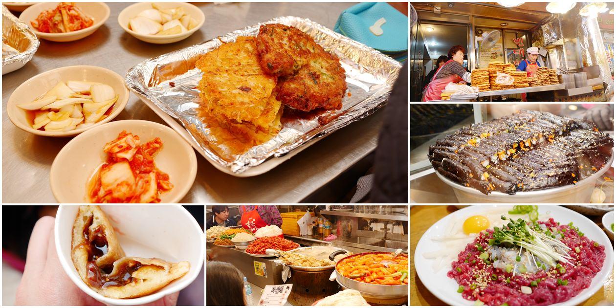 [首爾美食❤廣藏市場] 鐘路五街。順熙家綠豆煎餅、元祖麻藥紫菜飯捲、生拌牛肉姐妹家、好吃的糖餅!