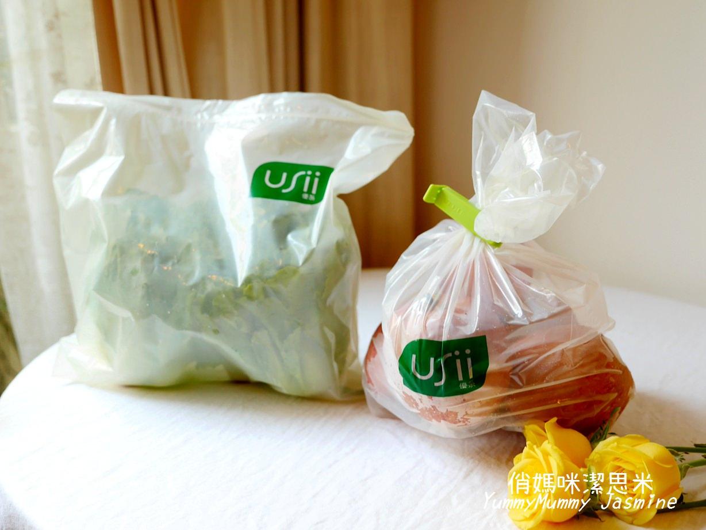 [蔬果保鮮的好幫手]吸收植物老化激素的❤USii高效鎖鮮袋❤鎖住水分!高效鎖鮮力讓想省錢的主婦先從保鮮。不浪費食材開始吧!