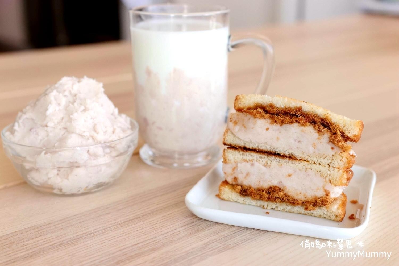 芋泥控看過來!超人氣❤爆漿芋泥肉鬆吐司X芋泥牛奶❤+「萬用芋泥餡」簡易做法!!!