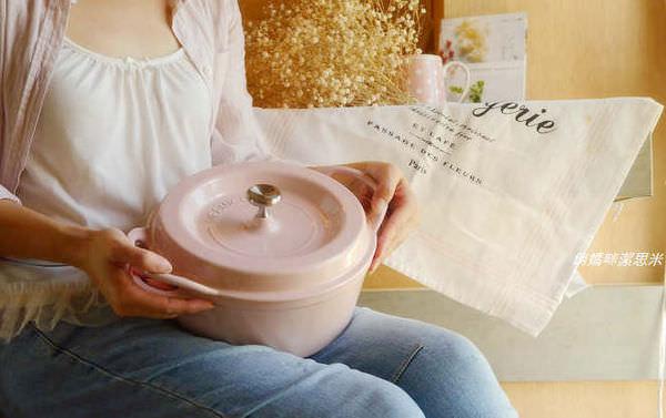 """[鍋具。開箱]日系職人。手工打造#Vermicular無水鍋#以""""世界最好的鍋子""""為究極目標~"""