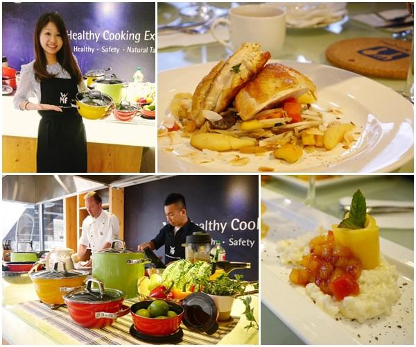 【餐廚】健康烹飪鍋具新紀元!!!節能省時。保留食物天然原味的❤WMF NATURamic奈彩米系列❤內附米其林食譜(2)