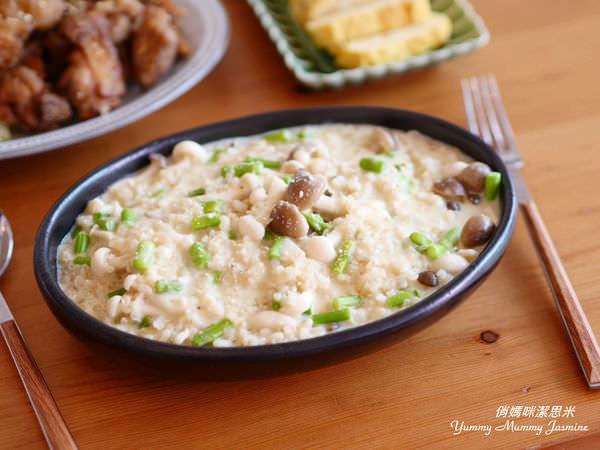 ❤雙菇蘆筍奶油燉飯❤孩子也能接受的蔬食美味!