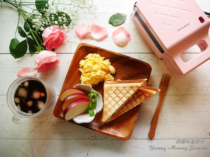 [廚房選物] 日本麗克特récolte Quilt格子三明治機❤少女心大噴發櫻花粉限定版開箱囉!!!