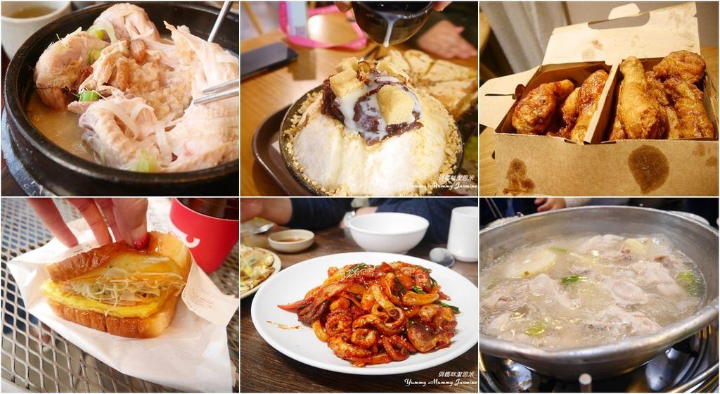 [首爾美食❤總整理] 陳玉華。孔陵一隻雞。橋村炸雞。皇后蔘雞。雪冰。ISAAC。三清洞麵疙瘩(含詳細地圖)