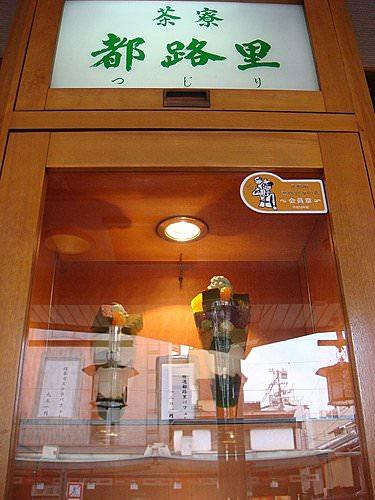 日本關西-宇治金時初體驗