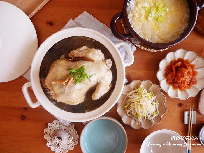 以熱治熱,湯頭濃郁鮮甜的❤韓式蔘雞湯❤