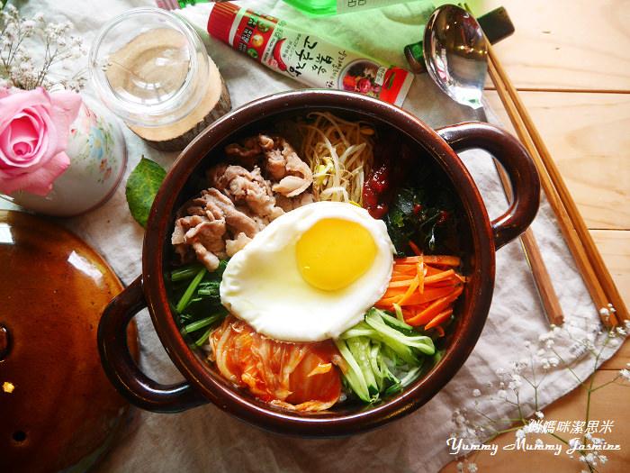 ❤韓式拌飯。石鍋拌飯❤Bibimbap好吃到不要不要的嗶嗶美味啊!