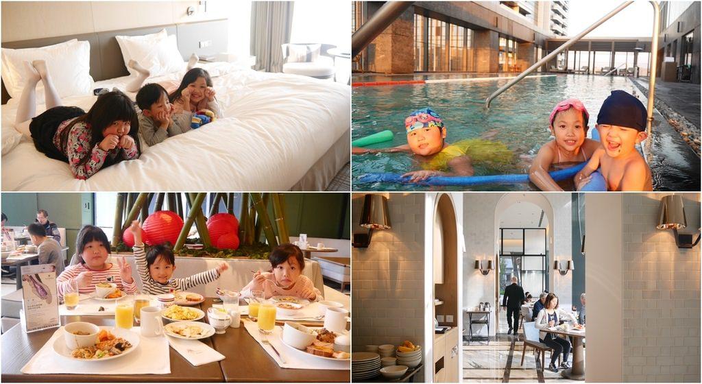 【玩。飯店】五口之家入住台北大直萬豪酒店❤超值舒服~國際知名飯店又一枚Taipei Marriott Hotel