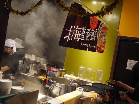 [台中*拉麵]-北海道新鮮生拉麵@大遠百。台中終於又受日系拉麵青睞了~