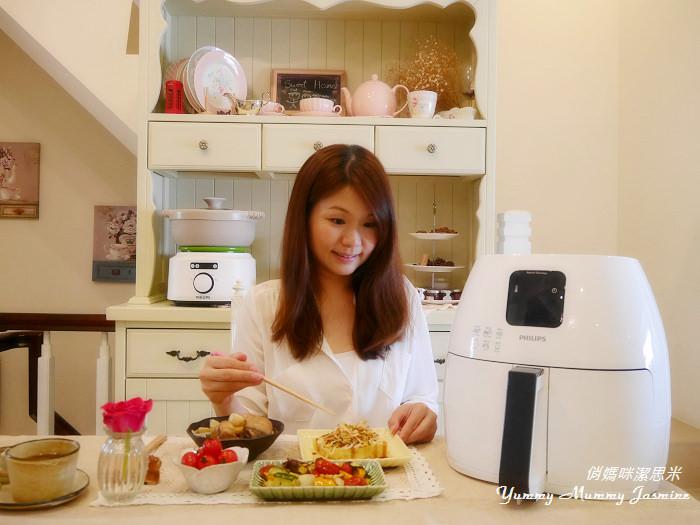 ❤選對好廚電。過個好生活❤讓媽媽優雅上菜的美好家居。我好愛的飛利浦氣炸鍋HD9240X汽鍋醇湯煲HR2210