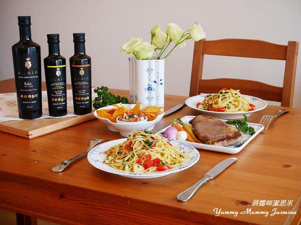 如何運用多層次香氣❤各種風味橄欖油來入菜❤ACAIA希臘特級初榨冷壓橄欖油的餐桌料理