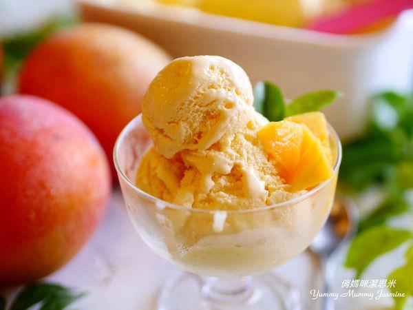 這才是夏天!自製天然美味的❤芒果冰淇淋❤V.S KitchenAid攪拌機冰淇淋組